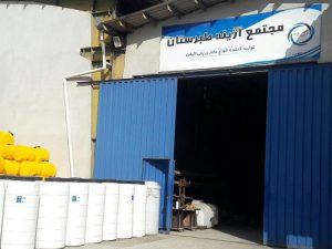 منبع آب شرکت طبرستان